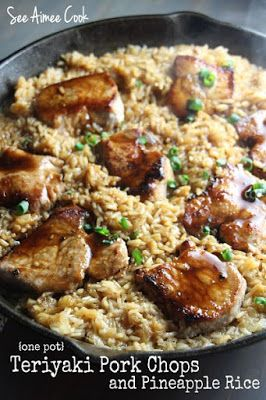Teriyaki Pork Chops and Pineapple Rice (one pot) - Teriyaki marinated and glazed lean pork chops are browned then nestled in pineapple rice. Just 1 pot! | See Aimee Cook