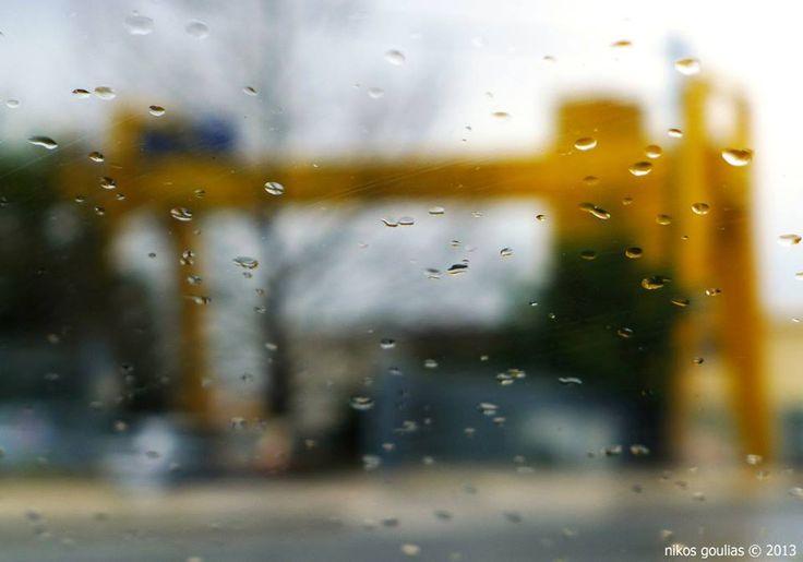 βροχή. φωτογραφία του Νίκου Γούλια