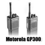 Motorola GP300 http://walkietalkie101.com/motorola-gp300/ #Motorola #GP300