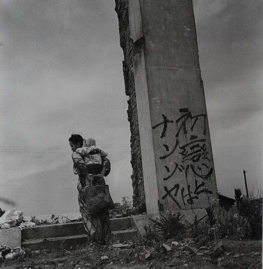 A mother and her baby in an area that was destroyed by war, Tokyo, 1947 Photo by Tadahiko Hayashi