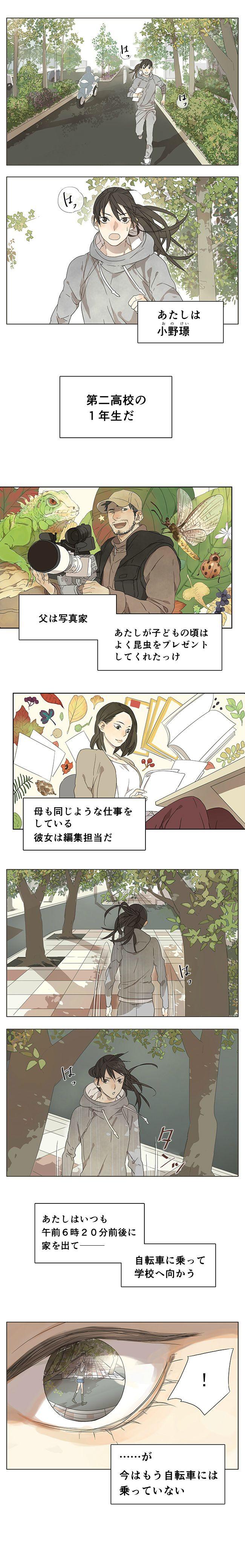 她们的故事/坛九/their story/tanjiu/彼女たちの物語/日本語に訳してみた/四話②