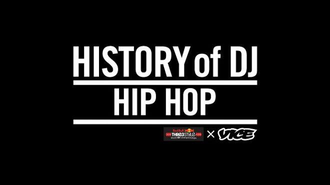 【動画】DJの歴史を紐解く-ヒップホップ編①-   Fashionsnap.com   Fashionsnap.com