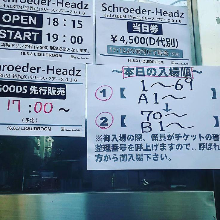 リキッドルームでSchroeder-Headzライブ~。ありがとうございます、行ってきます。