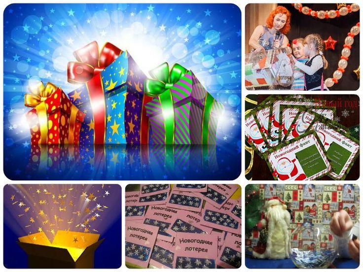 Лотерейные билеты на Новый год (шаблоны)