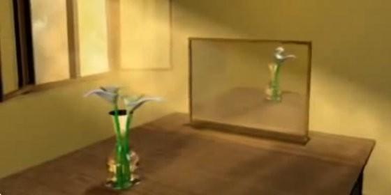 Desarrollan espejos magnéticos mediante antenas a nanoescala :: Ciencia :: Medioambiente :: Periodista Digital