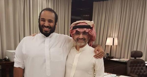 قرار عاجل من نظام الأسد بشأن شركة تتبع للأمير السعودي الوليد بن طلال In 2020 Winter Hats Fashion Chef Jackets