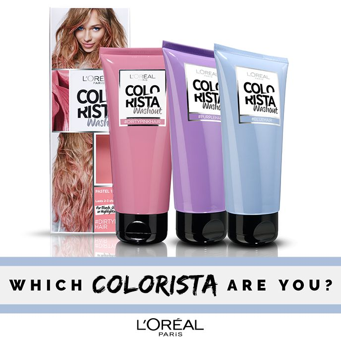 Colorista Washout—a semi-permanent hair colour from L'Oréal Paris in 13 seamless shades, from soft pastels to intense vivids.