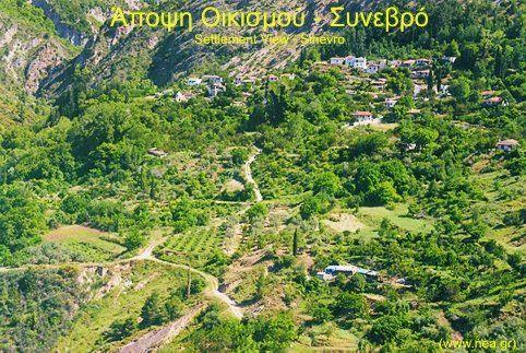 The village Sinvero.