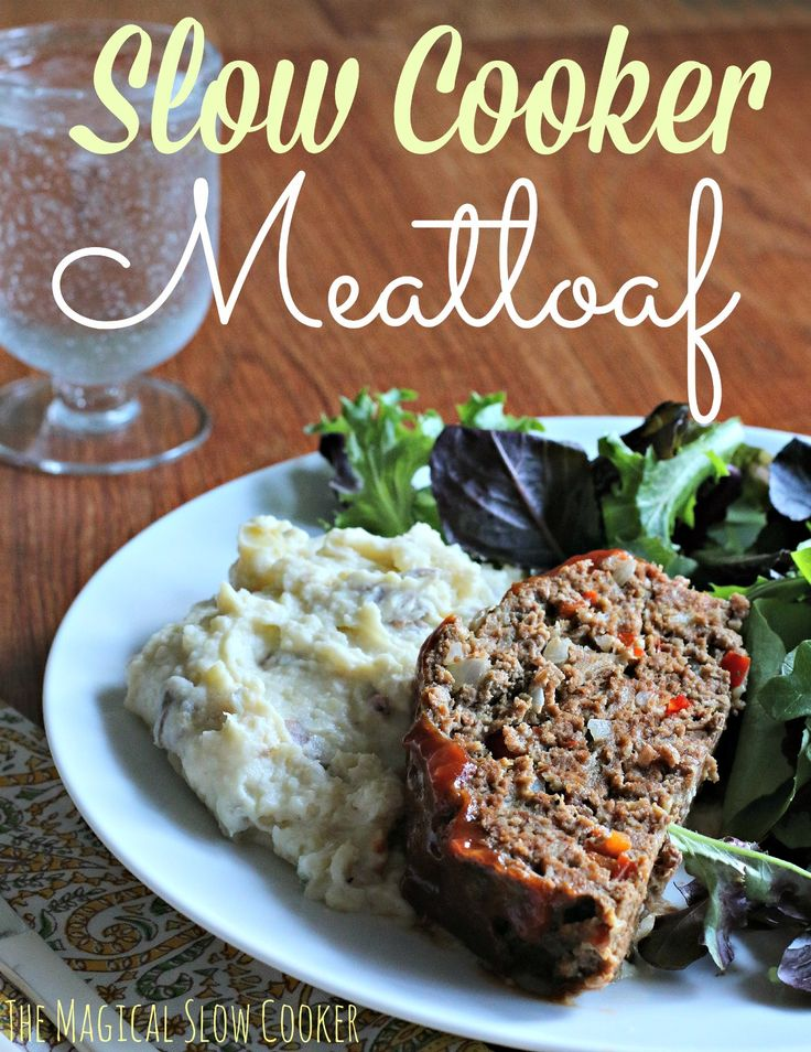 This slow cooker meatloaf turned out so moist, and is pretty much fool proof! I don't understand why some people hate meatloaf, were they forced to eat bad
