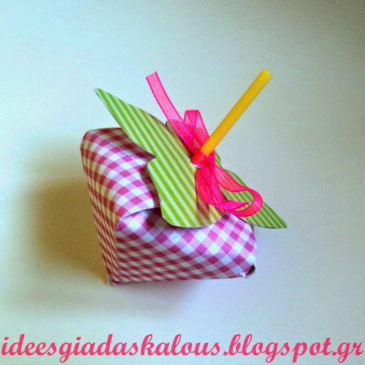 Ιδέες για δασκάλους: Φραουλοδωράκι γλειφιτζούρι!