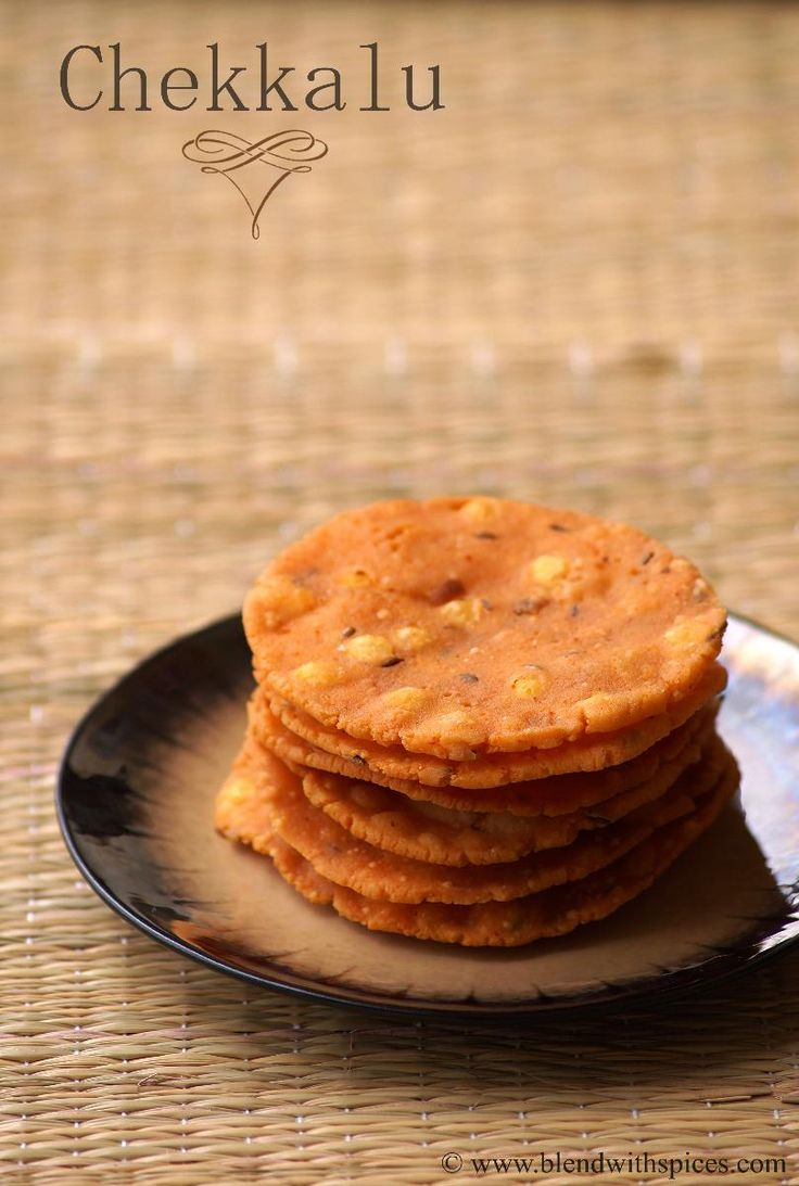 Pappu Chekkalu - A typical andhra snack #recipe for Gokulashtami | blendwithspices.com
