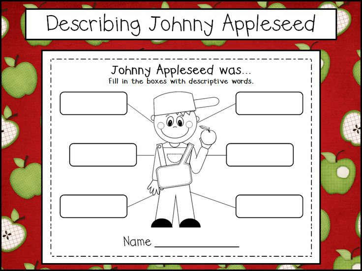 Peace, Love and Learning: Johnny Appleseed Freebies and a Sale