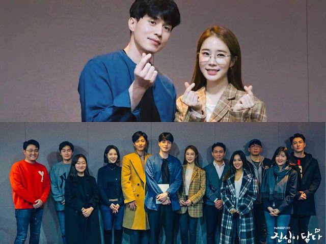 drama korea terbaru drama korea lee dong wook yoo in na