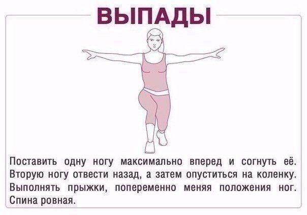 Эффективные упражнения для ягодиц 😇