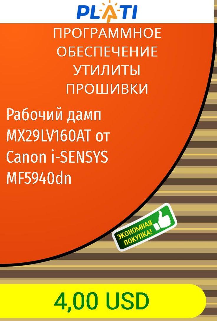 Canon i sensys mf5940dn скачать драйвер бесплатно