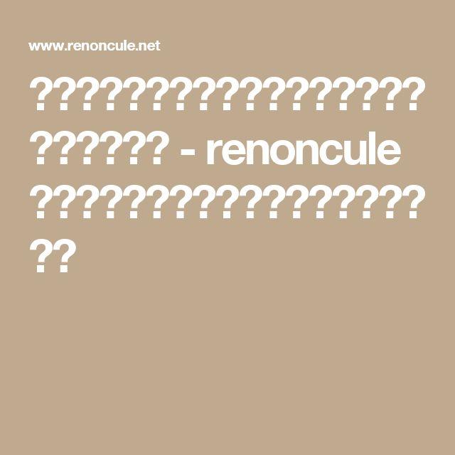 骨格タイプ別、スタイルアップする夏のワンピース - renoncule ルノンキュル イメージコンサルティング