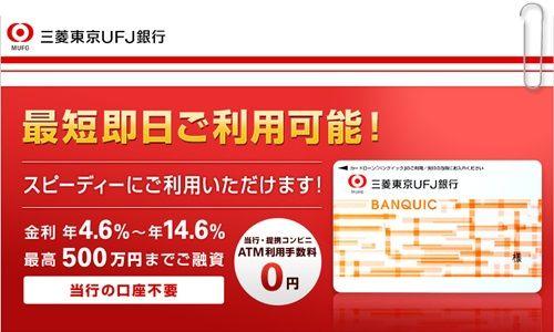 みずほ銀行 - Google 検索