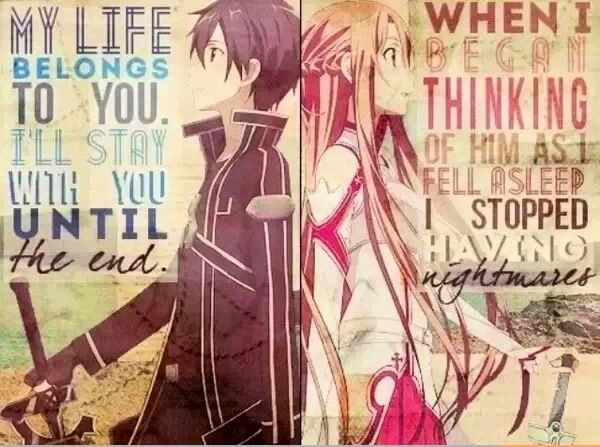 Quotes of Sword Art Online
