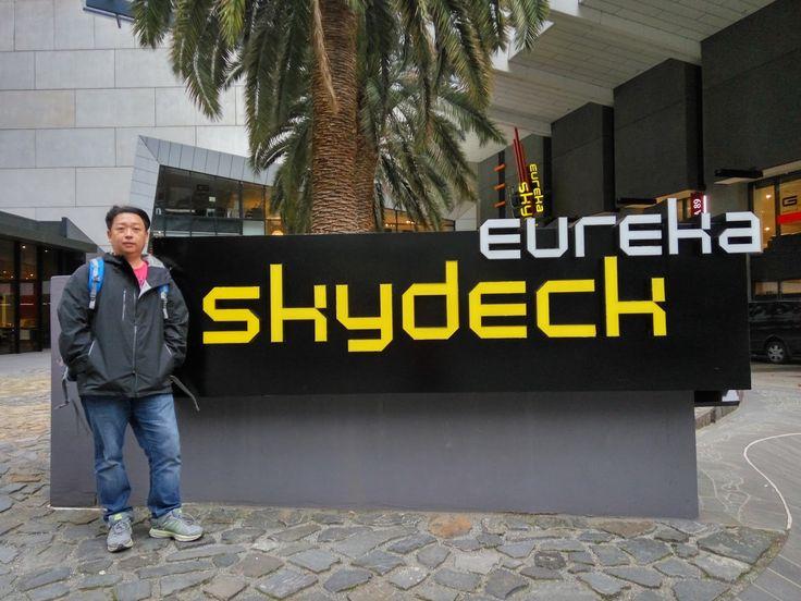 Eureka Skydeck 88, Melbourne