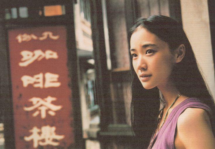 Aoi Yu : Photo