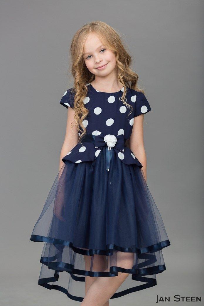 19e1e1e5baa632e Детские вечерние платья для девочек - купить в интернет магазине вечерних  платьеве