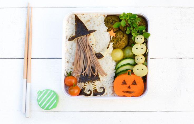 #Halloween #Bento Gentle Witch