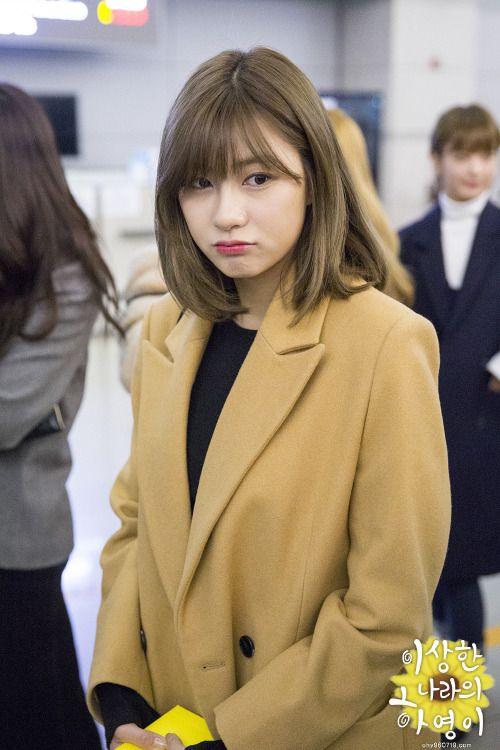 HaYoung, aigo, cute, cute, cute