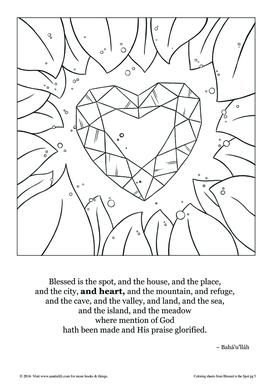 Blessed Is The Spot Coloring Page 05 Coloring Pages Childrens Prayer Bahai Children