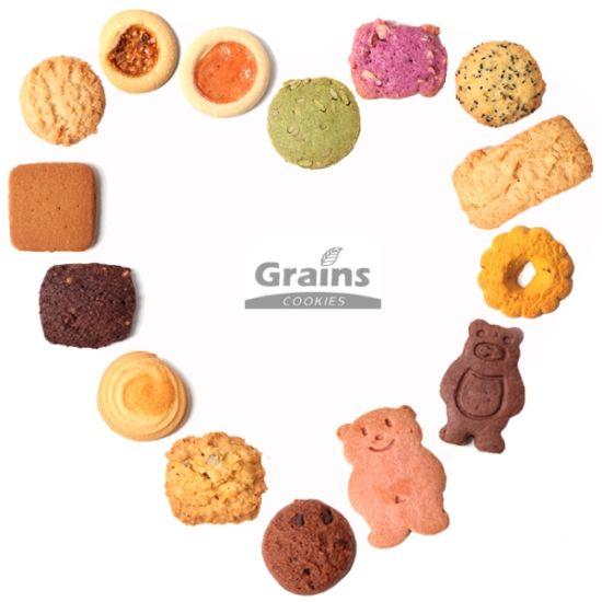 건강한 쿠키 GRAINS! 누구나 좋아하는 맛있는 수제 쿠키  건강하고 맛있는 간식거리로 딱! 선물하기에도 좋아요!