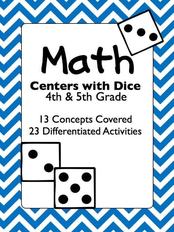 Math Dice Centers. 13 concepts covered....23 differentiated activities. 4th & 5th grade! Fun chevron Colors AND black & white for easy printing.