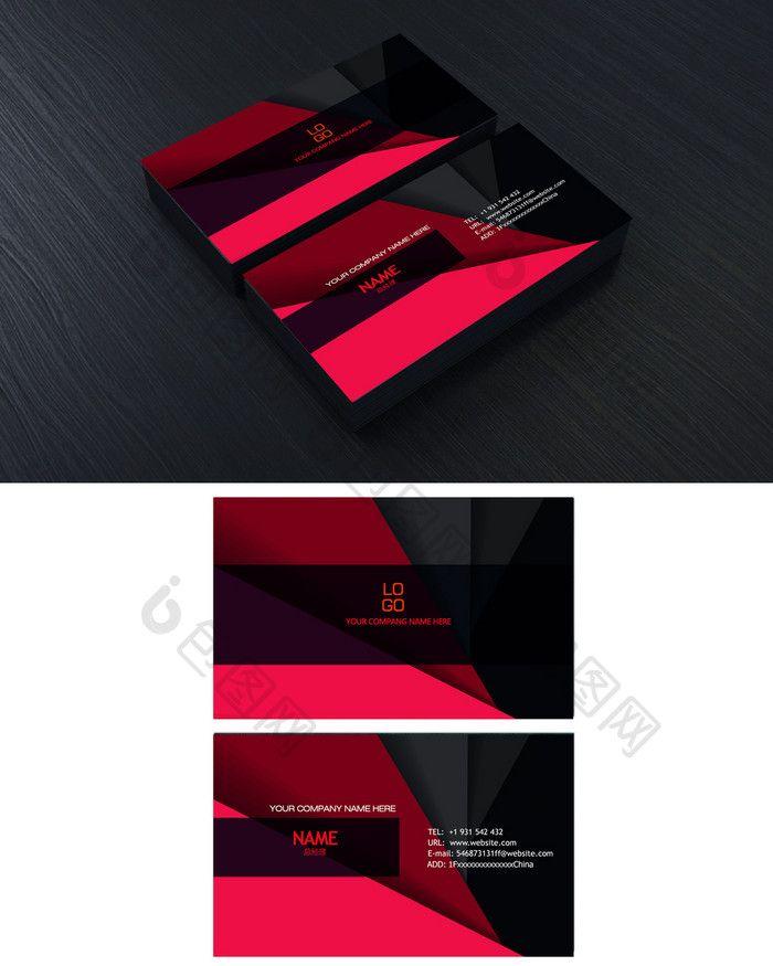 Black Red Premium Business Card Template Psd Free Download Pikbest Premium Business Cards Business Card Template Psd Classic Business Card