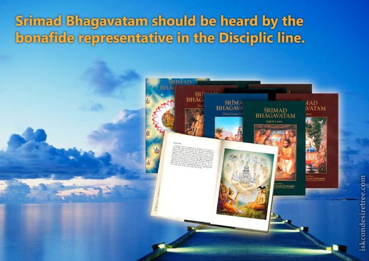 Source of Hearing  For full quote go to: http://quotes.iskcondesiretree.com/bhakti-swarup-damodar-swami-on-source-of-hearing/  Subscribe to Hare Krishna Quotes: http://harekrishnaquotes.com/subscribe/  #SrimadBhagavatam