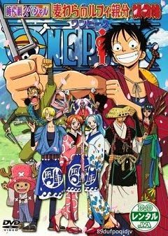 Phim One Piece Special 4: The Detective Memoirs Of Chief Straw Hat Luffy