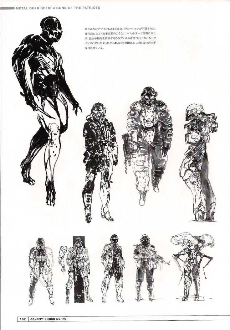 Metal Gear Solid 4 early concept art by Yoji Shinkawa