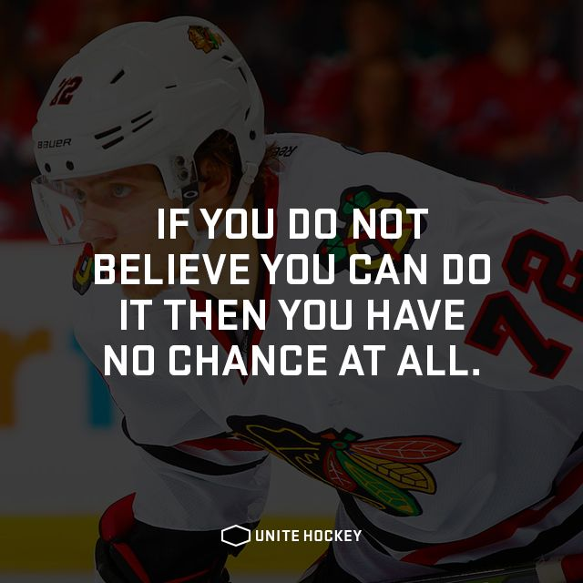 If you do not believe you can do it then you have no chance all.
