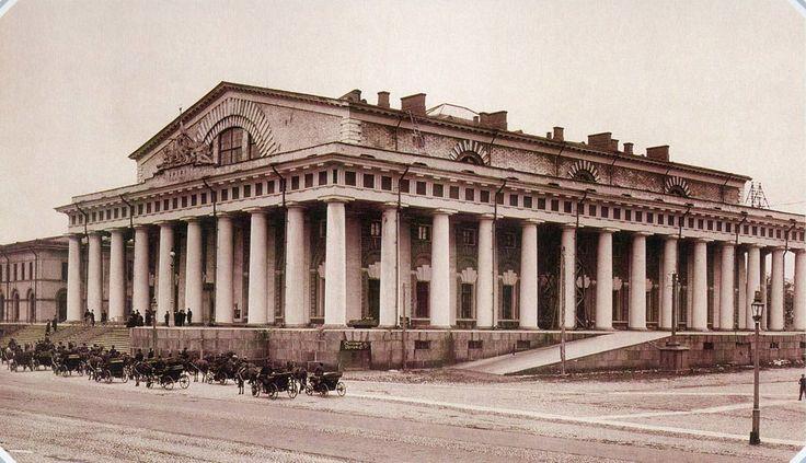 Биржа.  1890-1900 гг.