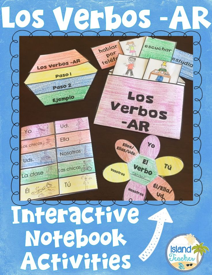 Spanish Interactive Notebook: AR Verbs activities and INB templates