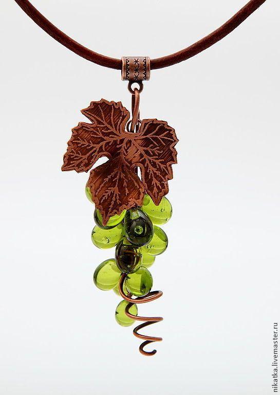 Купить Дикий виноград - зеленый, виноград, виноградная гроздь, виноградный лист, медь, стекло