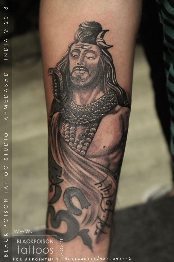 Shiva Tattoo Shivatattoo Religioustattoo Omtattoo Om