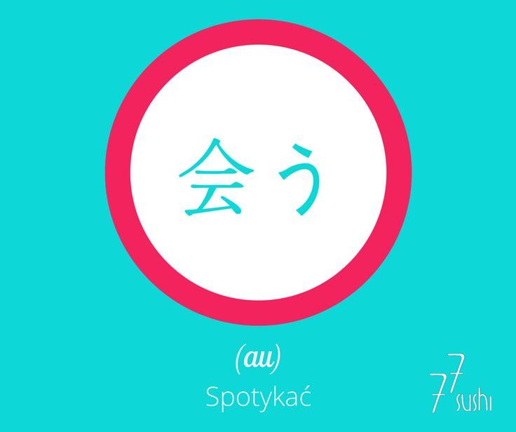 Japońskie słowo #77Sushi #Japonia