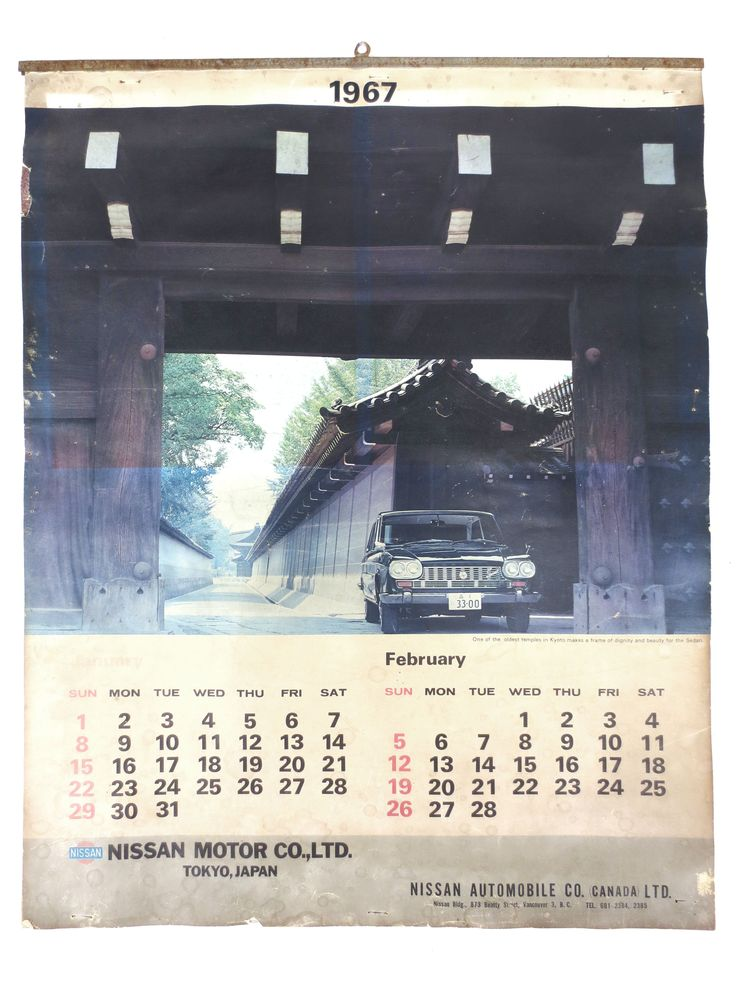 "Vintage 1967 Nissan Motor Calendar 16 x 20"" Cars Auto Dealers Garage Advertising"