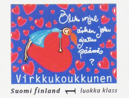 http://www.virkkukoukkunen.net/verkkokoukkunen/product_details.php?p=6849