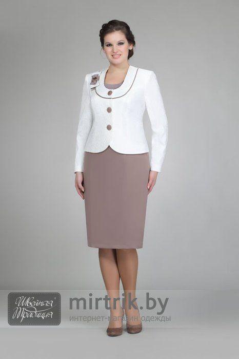 Фото красивых женских костюмов с юбкой