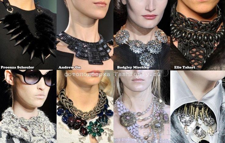 массивные и необычные колье и ожерелья под металлические цепочки: 12 тыс изображений найдено в Яндекс.Картинках