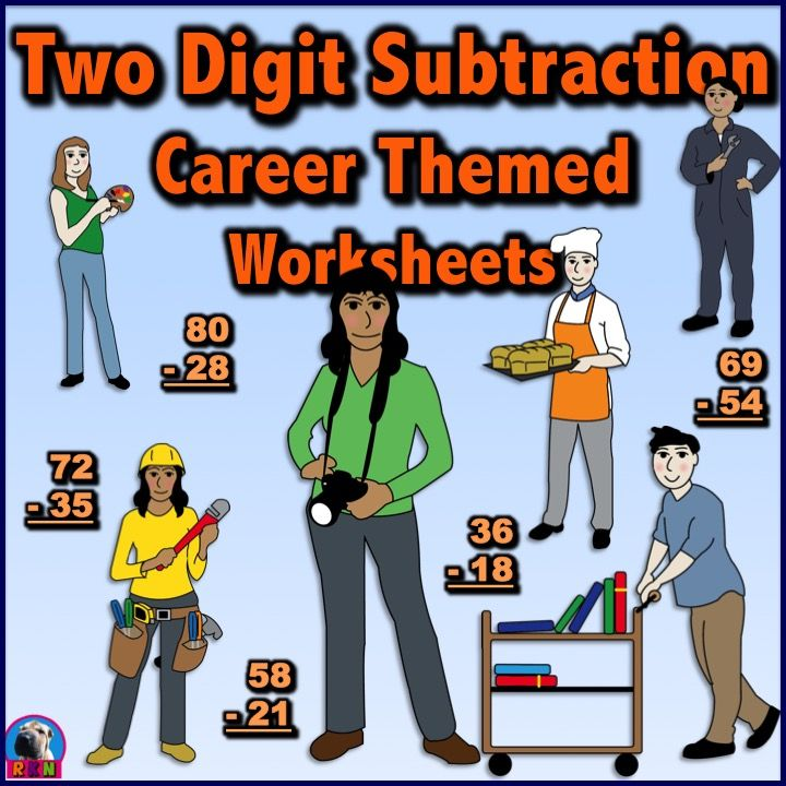 """Community Helper Themed Two-Digit Subtraction Math Worksheets - 15 pages (Vertical)  """"What I Want to be When I Grow Up."""" 3 pages without regrouping. 5 pages of regrouping the ones. 2 pages of regrouping with a zero in the ones place. 5 pages of a mix of all of the above. great for a quick assessment, extra practice, math sprints, or homework. by Ryan Nygren (cover clipart by Chikabee at - https://www.teacherspayteachers.com/Store/Chikabee  )"""