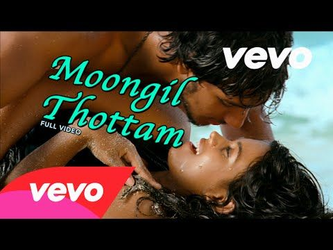 Kadal - Moongil Thottam Video | A.R. Rahman