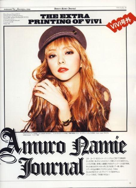 Amuro Namie <3