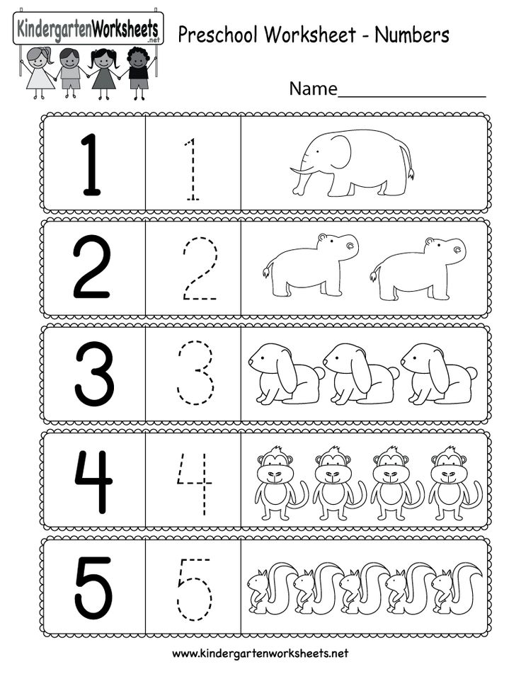 This is a preschool numbers worksheet. Kids can learn how