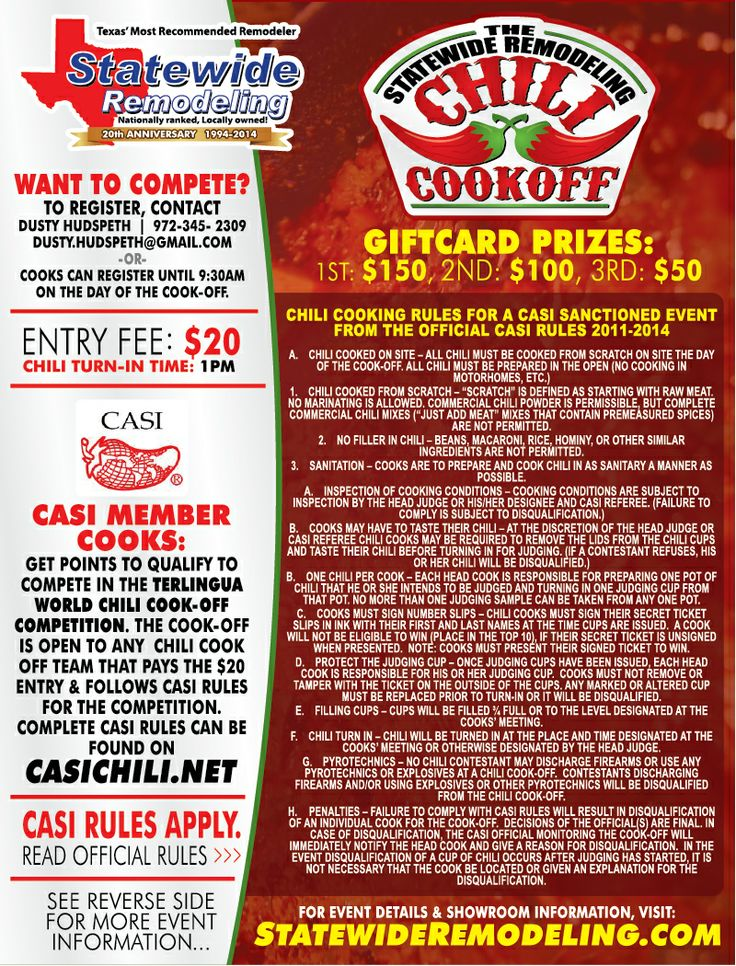 Official rules for Statewide Remodeling's Chili Cook-Off & Open House - February 1, 2014, Dallas, TX.