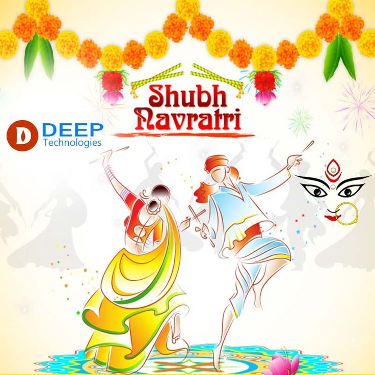 Wish You Happy Navratri - 2016 To Our All Friends...